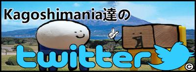 Twitterの使い方 【キーボードショートカット編】
