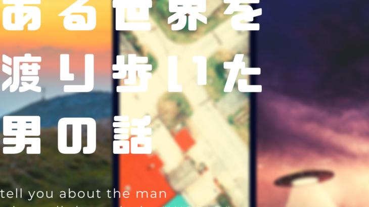 NAMELESS STORY #02
