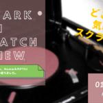 気軽にスクラッチ!numark PT01 Scratch レビュー